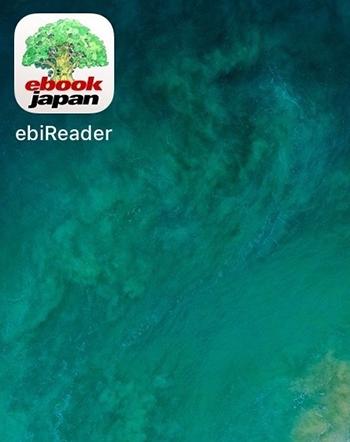 Image of eBooks Japan 2